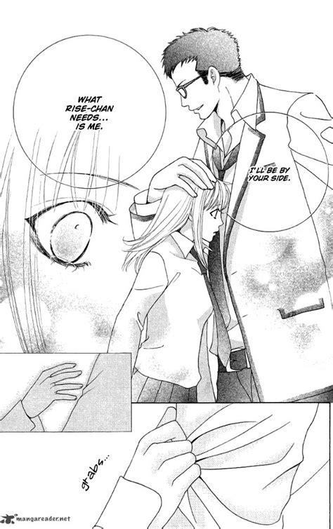 gakuen ouji gakuen ouji 18 read gakuen ouji 18 page 26