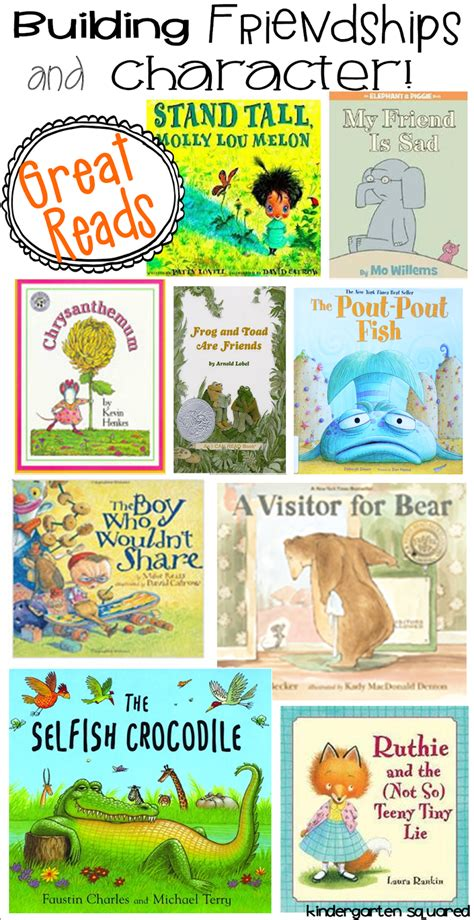 picture books friendship kindergarten squared great reads for building character