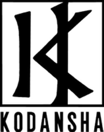 kodansha award opiniones de kodansha award