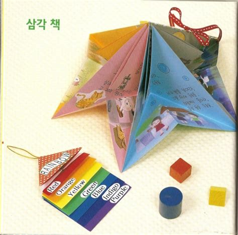 scrapbooking paper crafts paper crafts for scrapbooking in korean