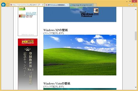 ure xp スタートメニューも復活 windows 8 8 1 を自力で xpっぽくする 方法 3 3 ウレぴあ総研