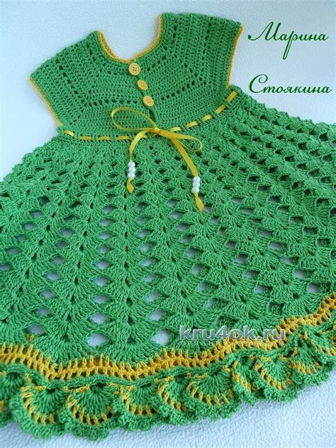 patterns uk free crochet patterns to