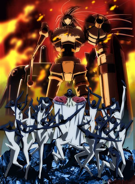 kenzen robo daimidaler kenzen robo daimidaler s offre une adaptation anime