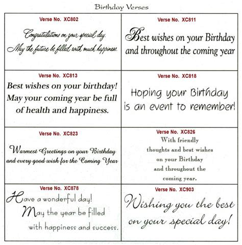 card verses inside of birthday card messages