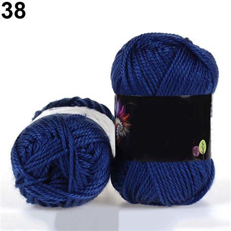 knitting wool for babies soft bamboo crochet cotton 50g knitting yarn baby sweater