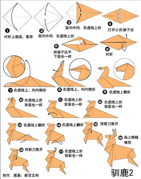 origami reindeer origami reindeer