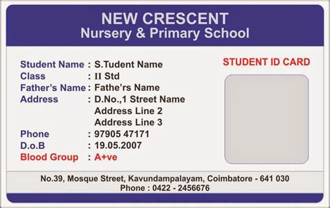 how to make school id card template galleries nursery school id card templates