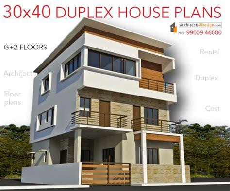 west facing house vastu floor plans west facing duplex house plans west facing duplex house