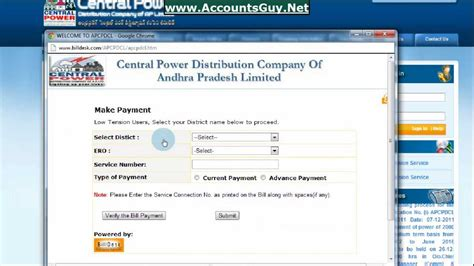 how to make payment through sbi debit card with sbi debit card electricity bill payment