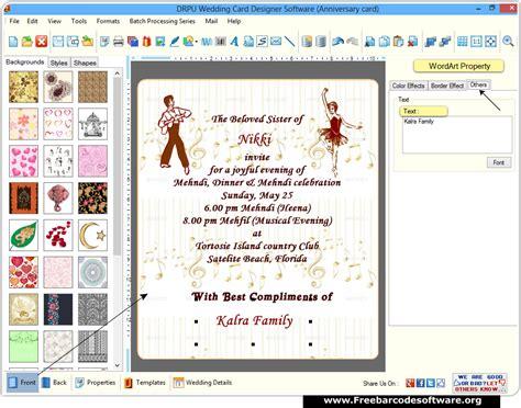 invitation card software wedding invitation card maker software dedalprivate