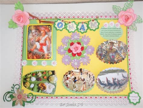 craft ideas for school projects cards crafts projects festivals of india school