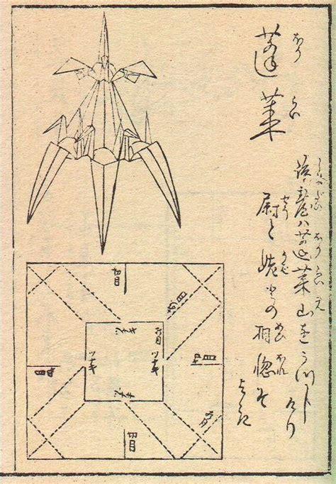 origins of origami file hiden senbazuru orikata s6 2 jpg wikimedia commons