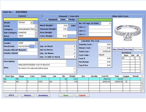 jewelry software jewelry software jewelry pos jewelry inventory