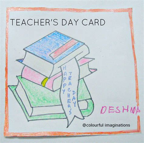 how to make teachers day cards colourful imaginations diy s day cards