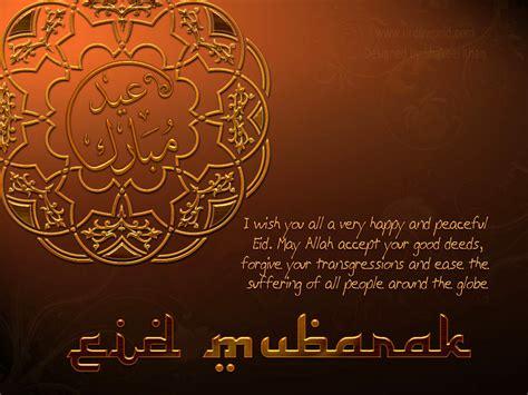 Best Car Wallpaper 2017 Ramadan Mubarak by Ramadan Mubarak 2017 The Best Greetings And Messages To