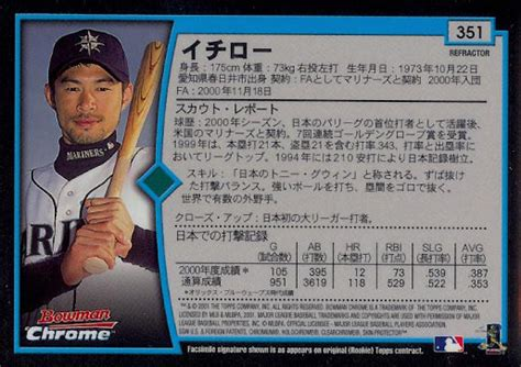do they still make baseball cards 15 most valuable bowman chrome baseball cards of all time
