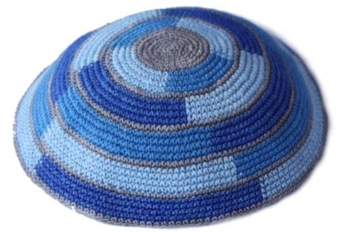 Knit 03 Knit Kippah Item K03 Skullcap