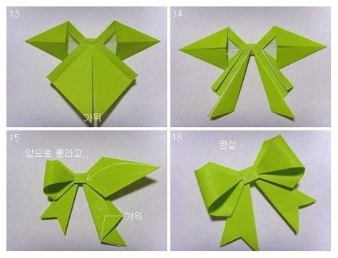 origami printouts origami bow 4 printouts and paper craft