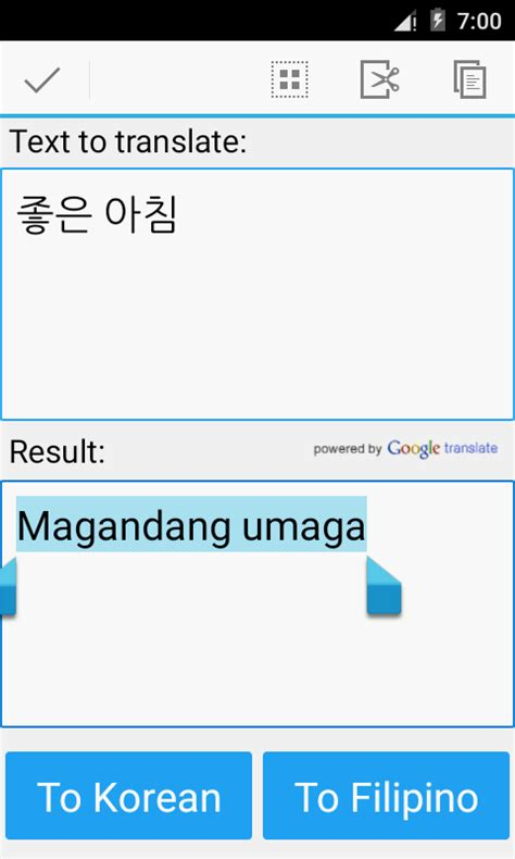 translate to korean translator android apps on play