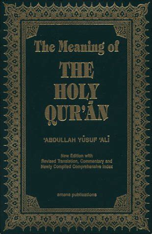 pictures of holy books the meaning of the holy qur an what god taught me today