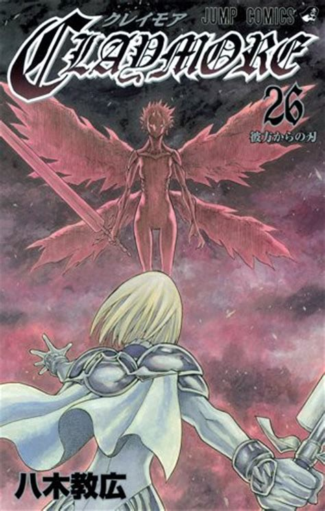 claymore ending crunchyroll quot claymore quot reportedly ending