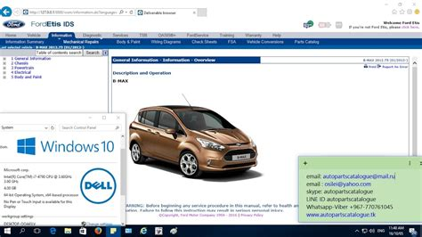Ford Etis ford etis ids 2016 diagnosis and repair system