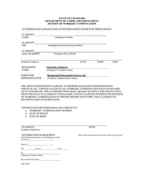 best photos of texas work comp waiver forms texas
