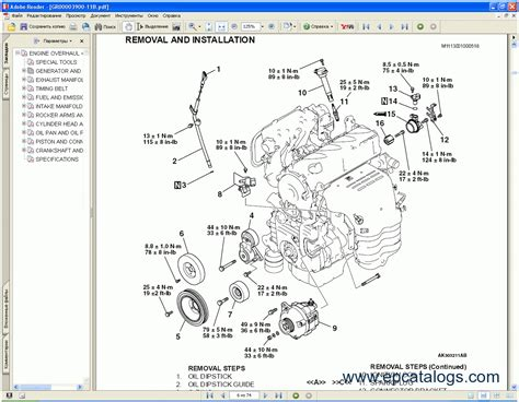 online auto repair manual 2001 mitsubishi galant transmission control mitsubishi galant 2005 repair manual cars repair manuals