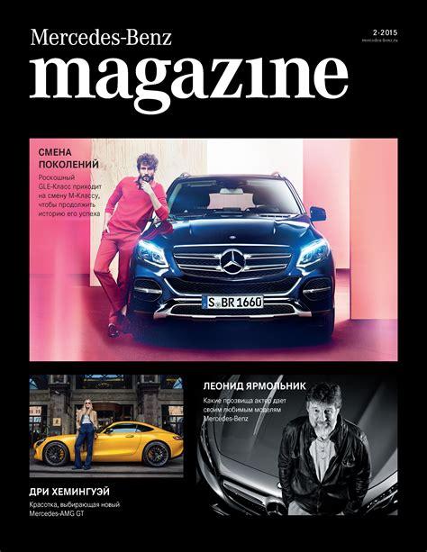 Mercedes Magazine by Mercedes Magazine Mediacrat Publishing