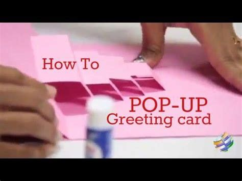 how to make a greeting card how to make a pop up birthday greeting card