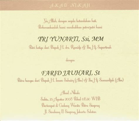 nikah invitation images frompo 1
