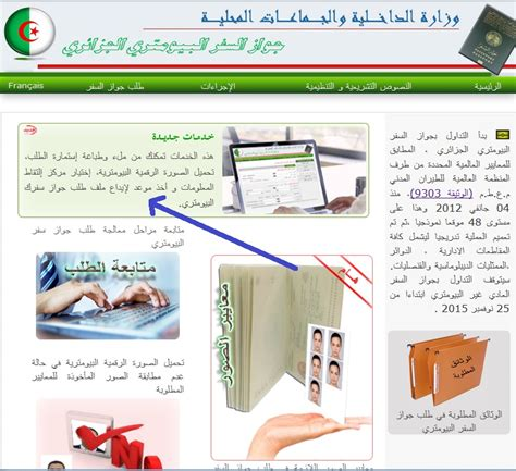 consulat d alg 233 rie 224 oujda
