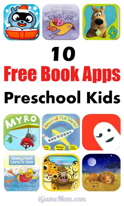 picture book apps 10 free book apps for preschool