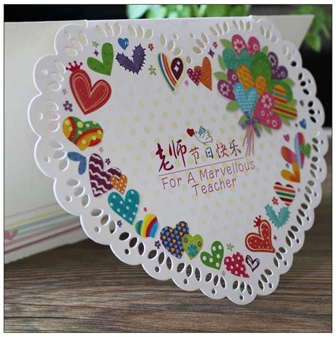 ideas for greeting cards for teachers day 60 best teachers day wish pictures and images