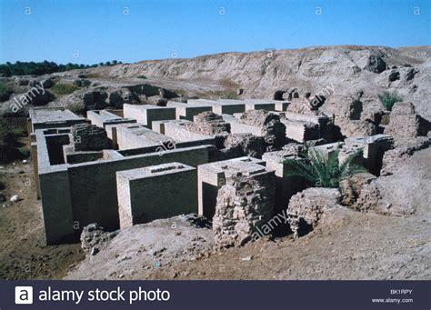 Garden Of Iraq Hanging Gardens Of Babylon Iraq Stock Photo Royalty Free