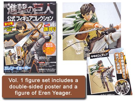attack on titan volume 1 attack on titan book figure collection vol 1 eren