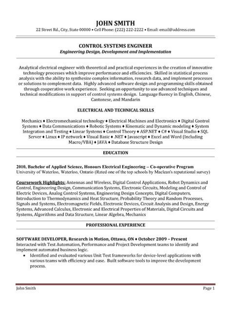 control systems engineer resume sample amp template