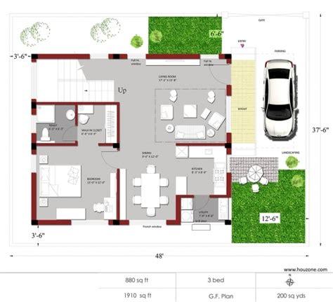 1500 sq ft house floor plans 1500 sq ft house plans india house floor plans