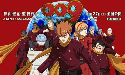 009 re cyborg 009 re cyborg anime pv streamed allpopasia
