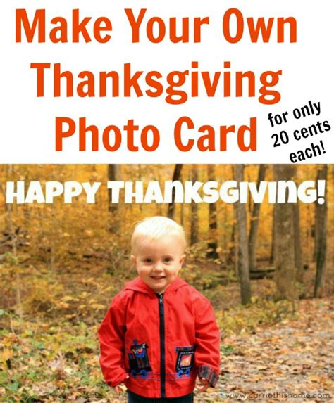make your own thanksgiving cards photo thanksgiving card tutorial