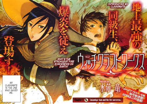 witch craft works witch craft works 1 read witch craft works 1 page 4