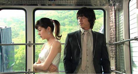 groundhog day korean subtitles one day korean drama