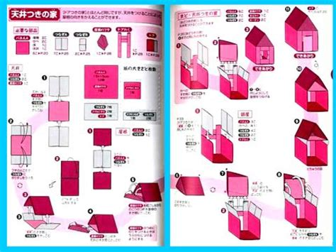 how to make an origami house step by step joost langeveld origami page