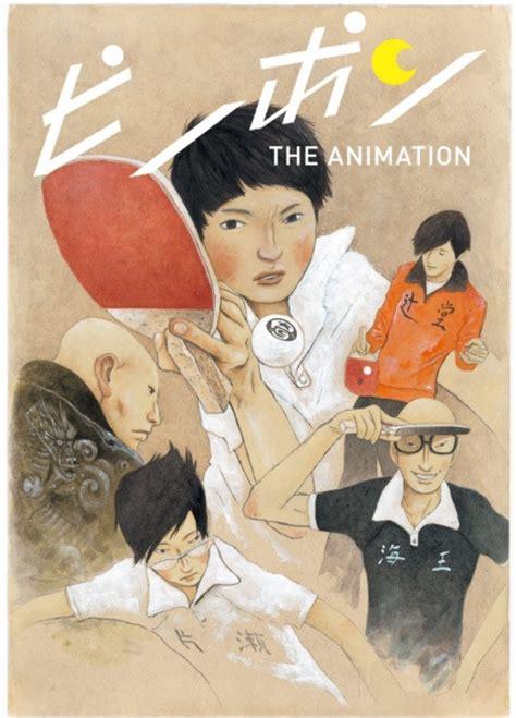 ping pong the animation anime novit 224 serie animate giapponesi della primavera