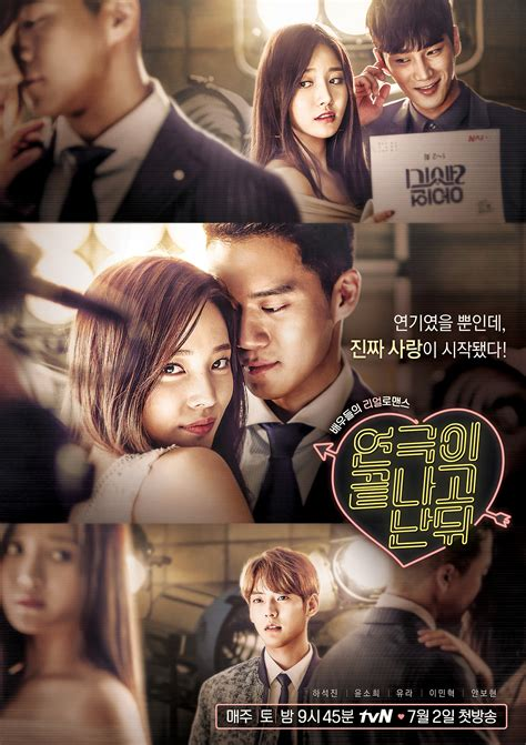 after ends 187 after the show ends 187 korean drama
