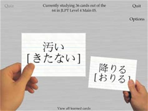 make your own study cards flash my brain ganbatte study and create japanese flash