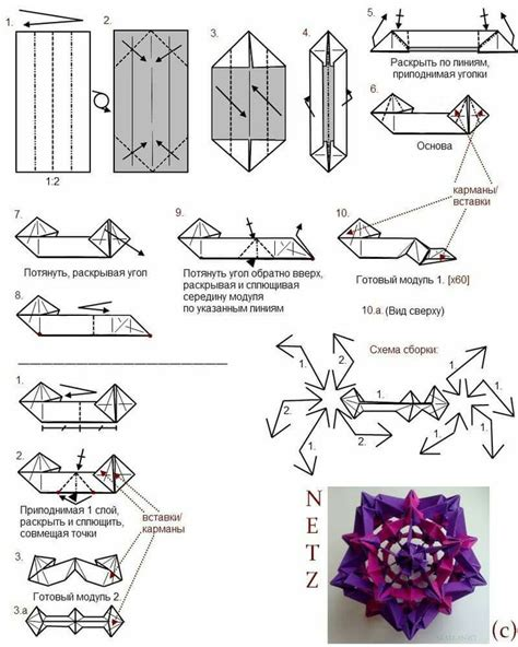 modular origami diagrams 135 best images about kusudama on