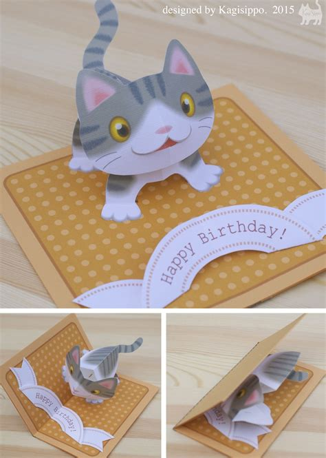 free card tutorials free templates kagisippo pop up cards 2 pop up cards