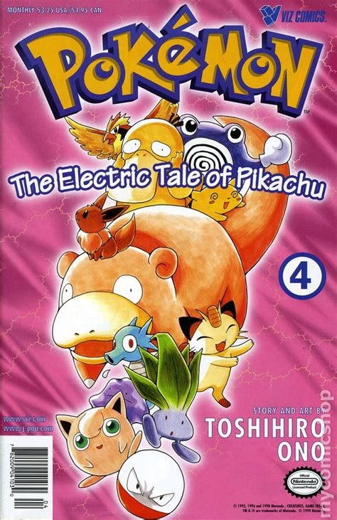 electric tale of pikachu part 1 the electric tale of pikachu 1st printing
