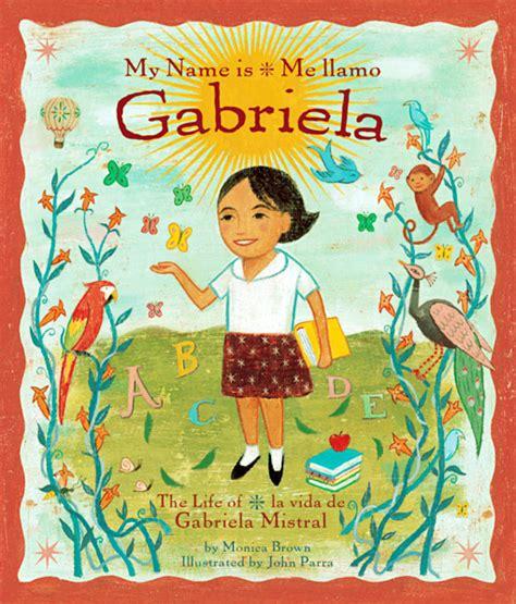 my picture book brown children s book author books gt gabriela